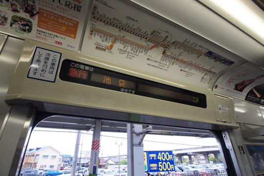 20130504_tobu_30000-in06.jpg
