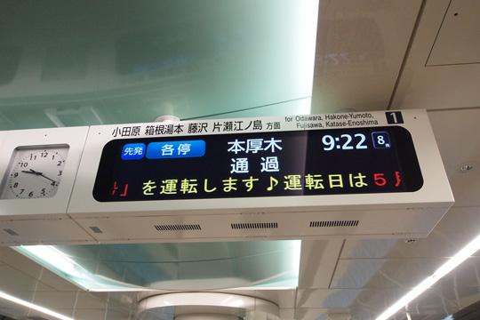20130505_higashi_kitazawa-23.jpg
