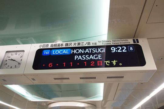 20130505_higashi_kitazawa-24.jpg