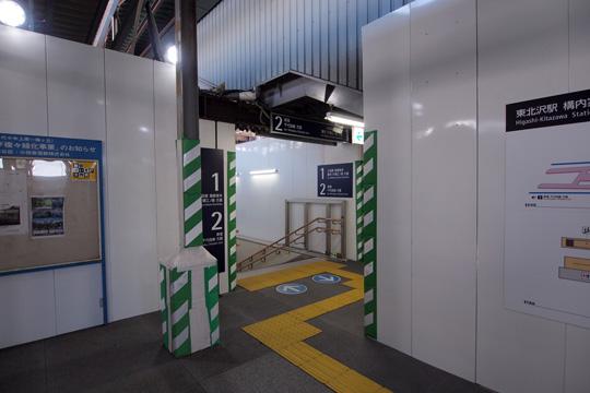 20130505_higashi_kitazawa-47.jpg
