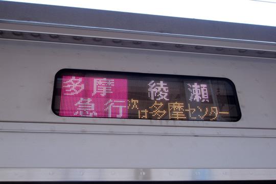 20130505_odakyu_4000_2g-01.jpg