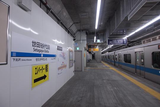 20130505_setagaya_daita-01.jpg