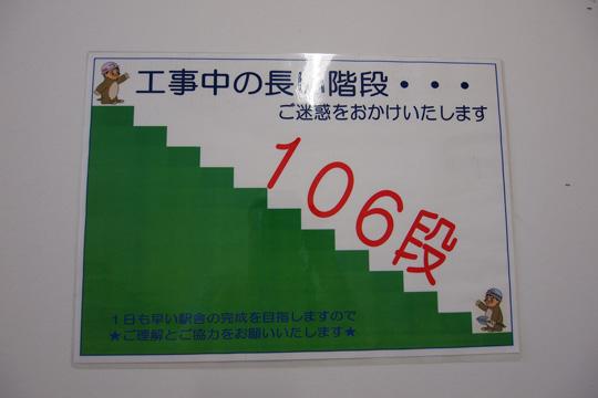 20130505_setagaya_daita-39.jpg