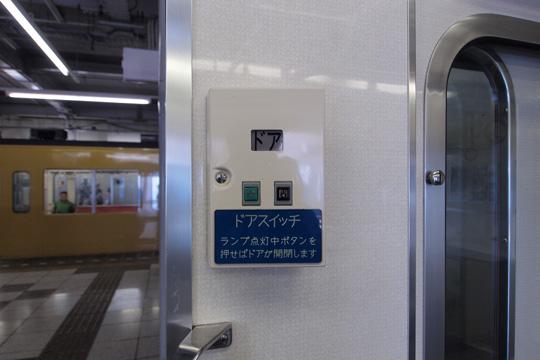 20130506_seibu_4000-in07.jpg