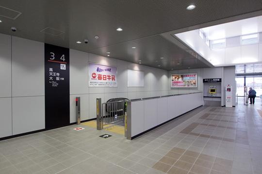20130525_izumu_fuchu-11.jpg