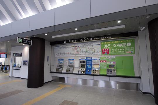 20130525_izumu_fuchu-16.jpg