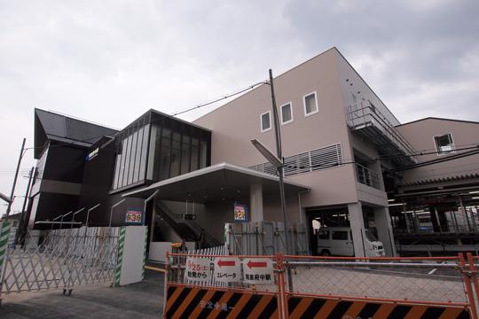 20130525_izumu_fuchu-55.jpg