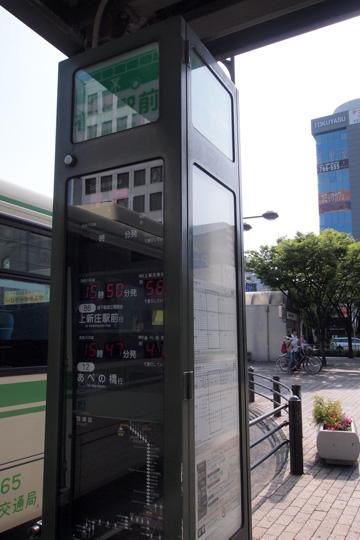 20130525_osaka_city_bus-02.jpg