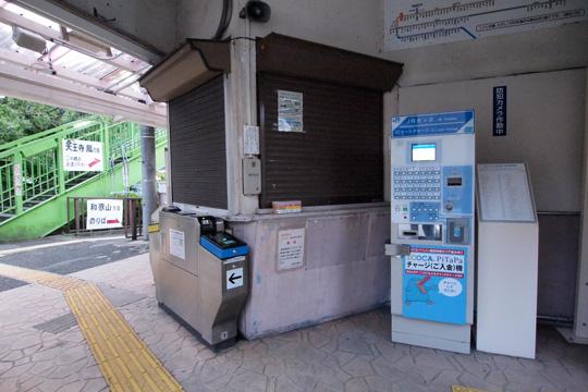 20130525_yamanakadani-02.jpg