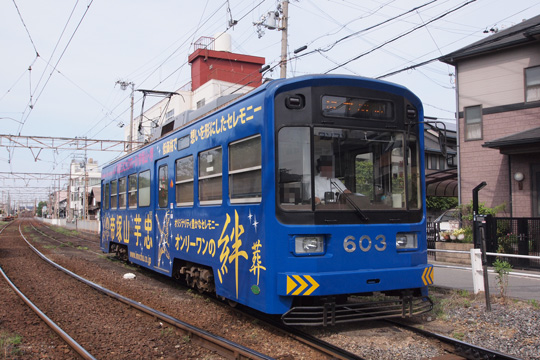 20130608_hankai_601-02.jpg