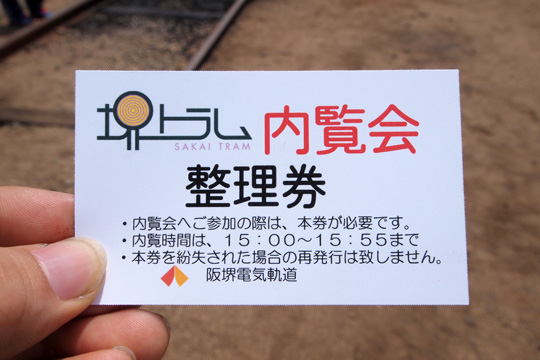 20130608_hankai_event-03.jpg