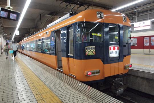 20130616_kintetsu_12200-01.jpg
