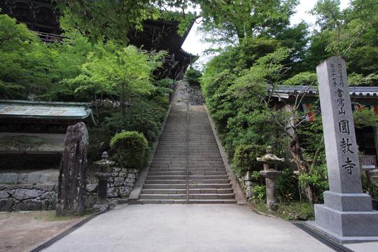 20130630_engyoji_temple-03.jpg