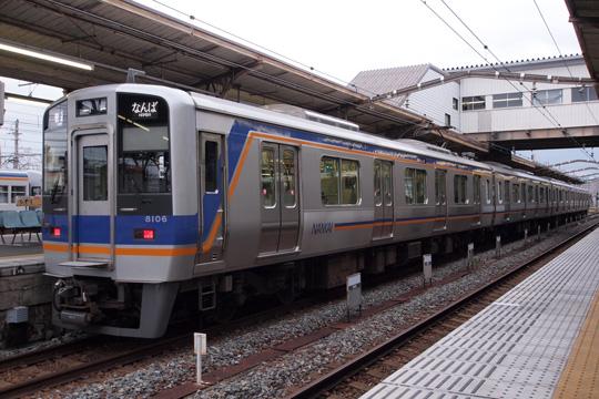20130706_nankai_8000_2g-01.jpg