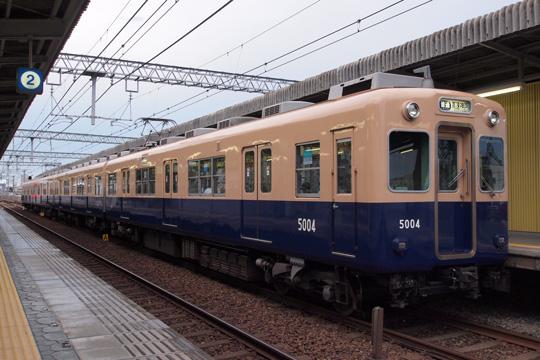 20130714_hanshin_5000-01.jpg