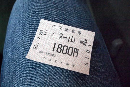 20130728_west_shinki_bus-01.jpg