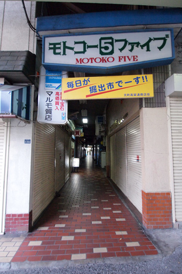 20130804_motomachi-01.jpg