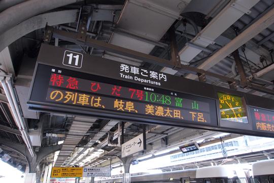 20130813_nagoya-01.jpg