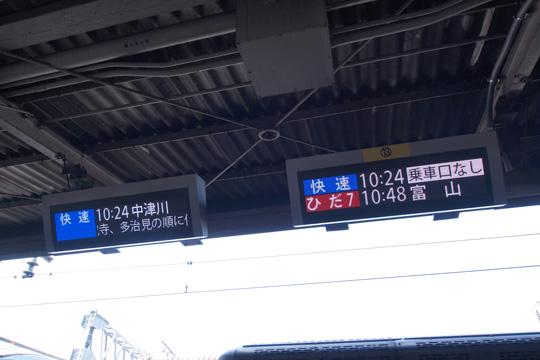 20130813_nagoya-02.jpg