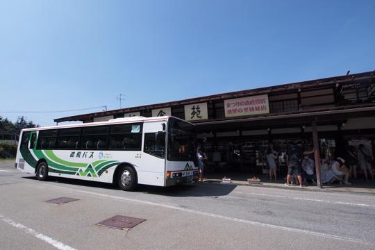 20130813_nohi_bus-02.jpg