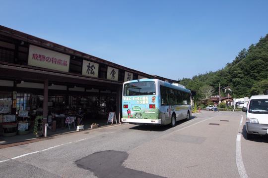 20130813_nohi_bus-03.jpg