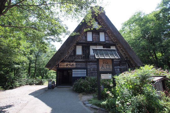 20130814_historic_villages_of_shirakawago-20.jpg