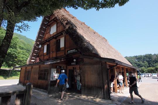 20130814_historic_villages_of_shirakawago-25.jpg