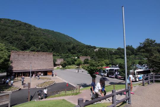 20130814_historic_villages_of_shirakawago-27.jpg