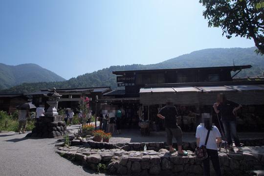 20130814_historic_villages_of_shirakawago-28.jpg