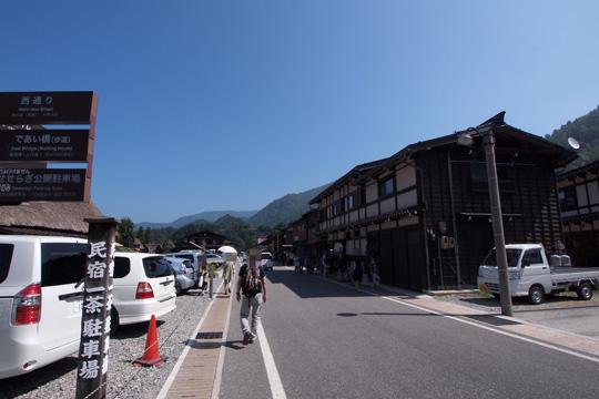 20130814_historic_villages_of_shirakawago-31.jpg