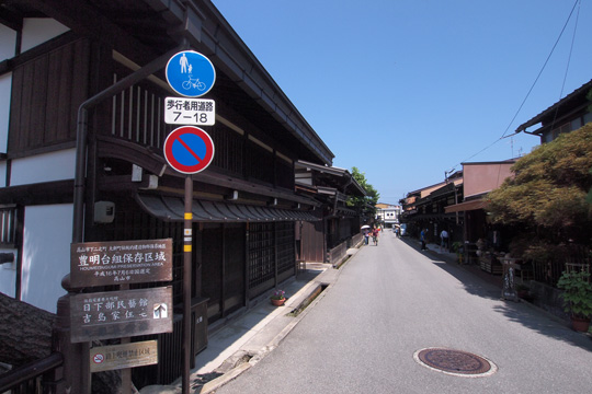 20130815_takayama_shimoninomachi-01.jpg