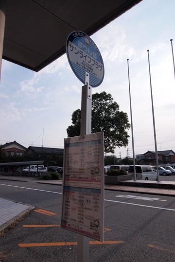 20130817_hokutetsu_bus-02.jpg