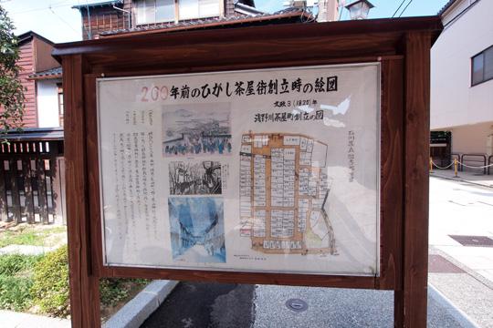 20130818_higashiyama_higashi-05.jpg