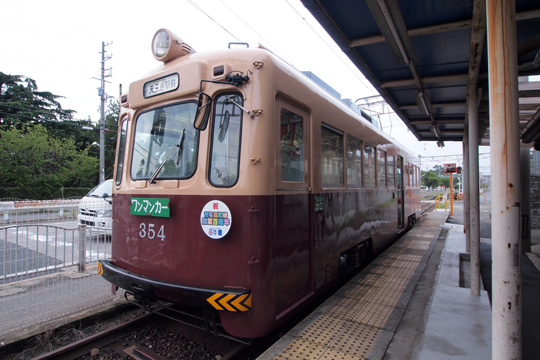 20130901_hankai_351-01.jpg