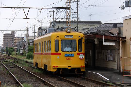 20130901_hankai_501-02.jpg