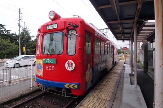 20130901_hankai_501-03.jpg