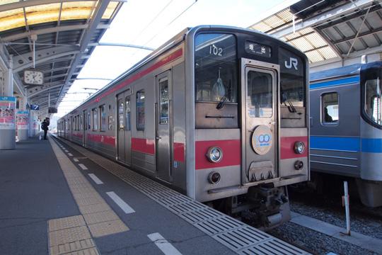 20131228_jrshikoku_ec_121-01.jpg