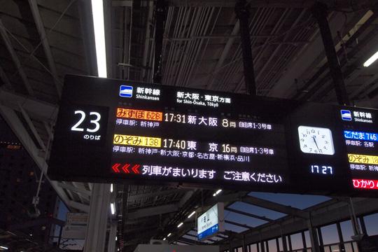 20131228_okayama-01.jpg