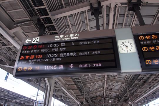 20131228_shin_osaka-01.jpg