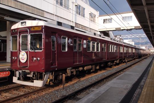 20131231_hankyu_6000-02.jpg