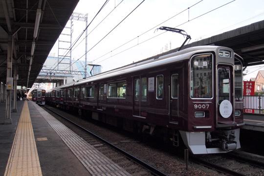 20131231_hankyu_9000-01.jpg