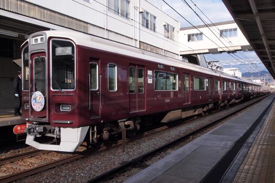 20140102_hankyu_9000-01.jpg