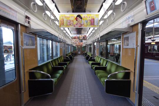 20140102_hankyu_9000-in01.jpg