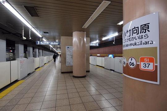 20140112_kotake_mukaihara-01.jpg