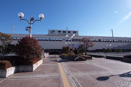 20140112_utsunomiya-01.jpg