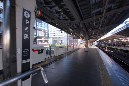 20140113_naka_meguro-01.jpg