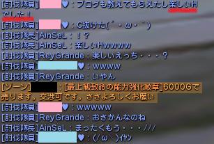 1115楽しいH