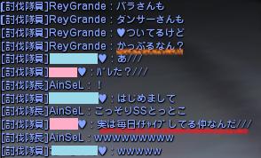 1115えろいぷ