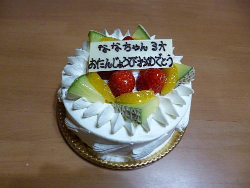 20140126_06.jpg