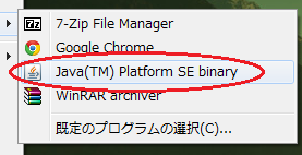 ssas.png